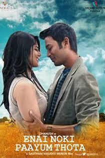 enai noki paayum thota full movie tamil