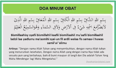 doa minum obat lengkap dengan artinya
