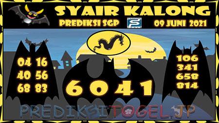 Syair Kalong SGP Rabu 09-Jun-2021