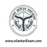 UPSSSC Exercise Trainer, Vikas Dal Adhikari Recruitment
