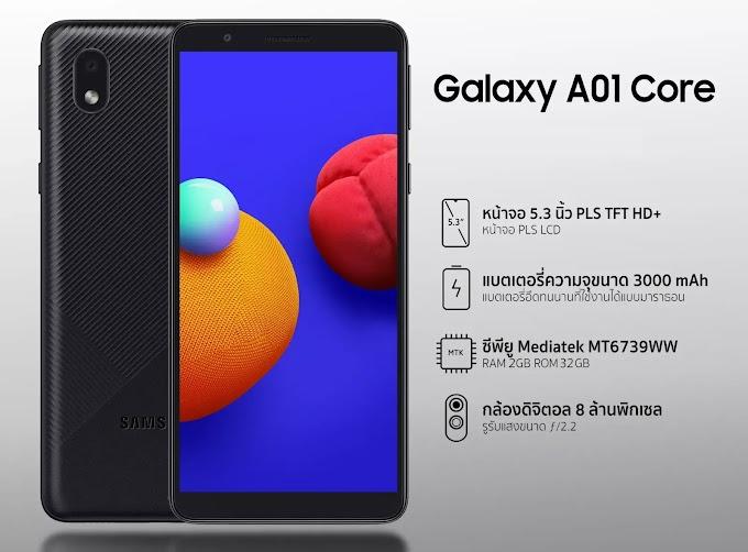 โทรศัพท์มือถือ Samsung ราคาไม่เกิน 3,000 บาท บาทมีรุ่นไหนบ้าง ?