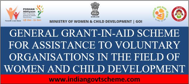 General+Grant+in+Aid+Scheme
