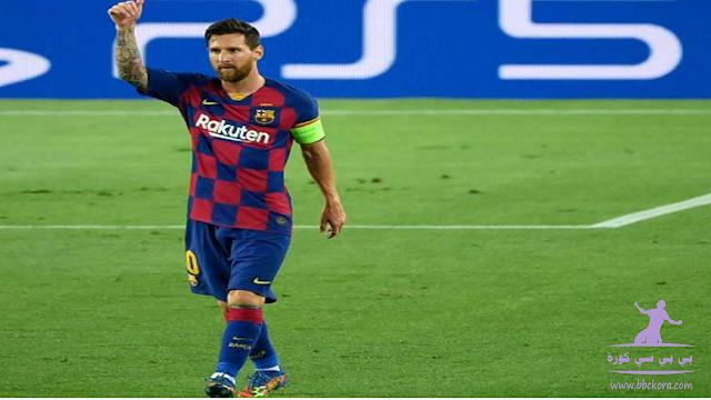 بي بي سي كورة / انباء عن رحيل اسطورة كرة القدم ميسي عن برشلونة الاسباني