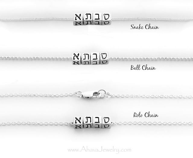 Savta written in Hebrew on a necklace or bracelet