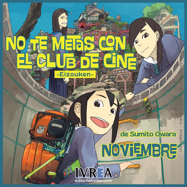 NO TE METAS CON EL CLUB DE CINE – EIZOUKEN