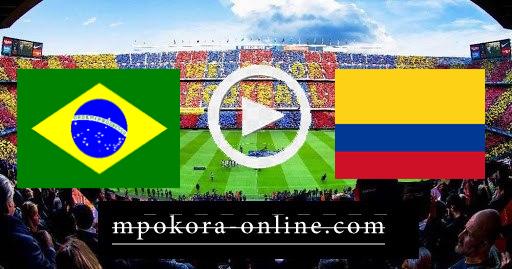مشاهدة مباراة البرازيل وكولمبيا بث مباشر كورة اون لاين 24-06-2021 يورو 2020