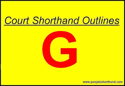 Court Shorthand Outlines [G] Alphabet