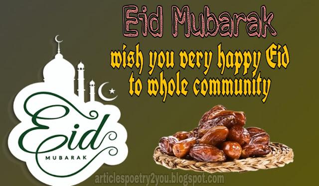 Eid Mubarak wishes | eid wishes download