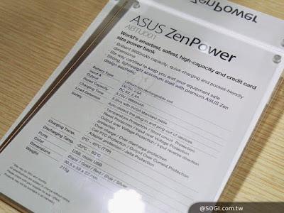 Spesifikasi dan Harga Power Bank ASUS ZenPower