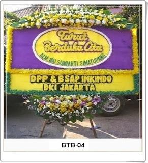Toko Bunga Ciganjur Jakarta Selatan