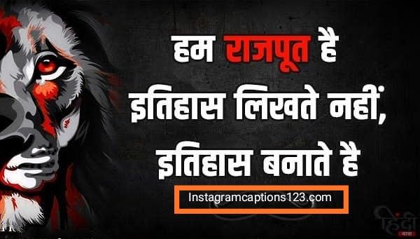 Trending Fresh New Rajput Status New Trendy Royal Status Instagram Captions 123 Captions Quotes Status