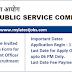 UPSC EPFO ऑनलाइन फॉर्म 2020
