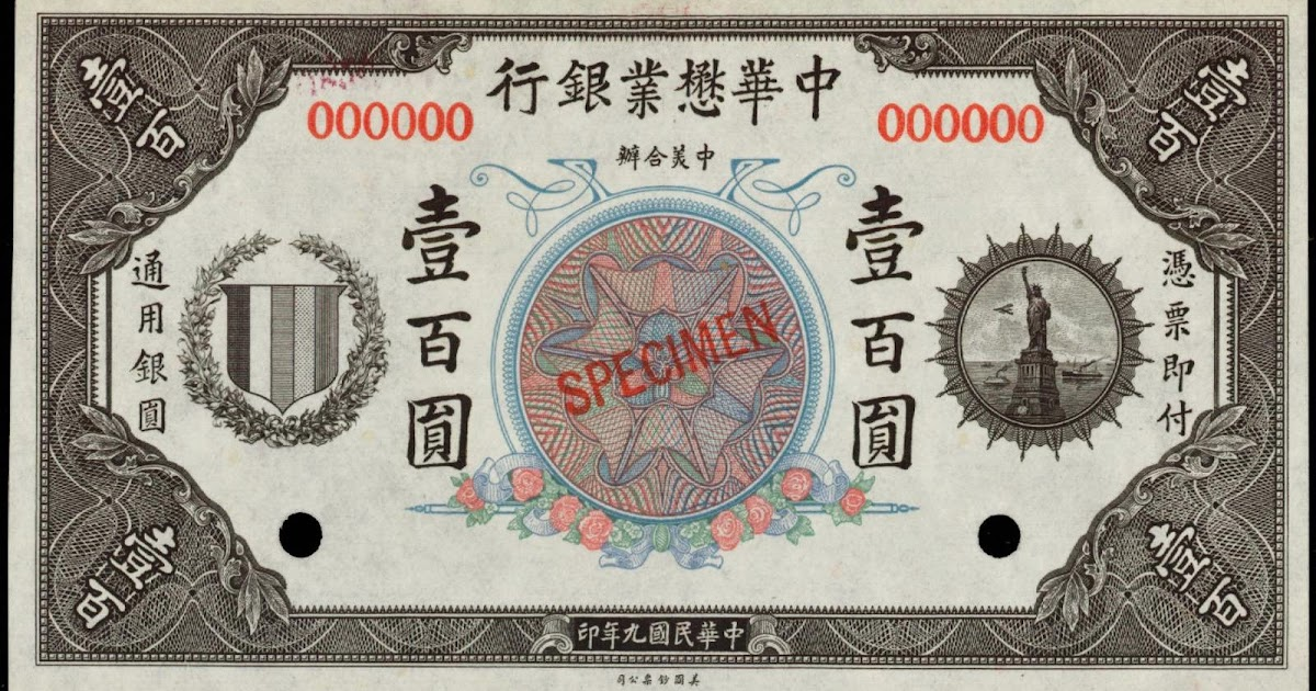 china coins images 10