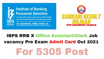 Sarkari Exam: IBPS RRB X Office Assistant/Clerk Job vacancy Pre Exam Admit Card Out 2021 For 5305 Post