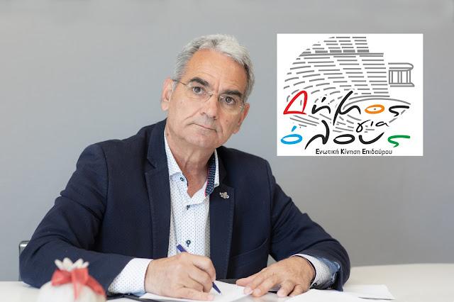 Θανάσης Γαλάνης: Κύριε Δήμαρχε όχι λαϊκισμούς με εμάς