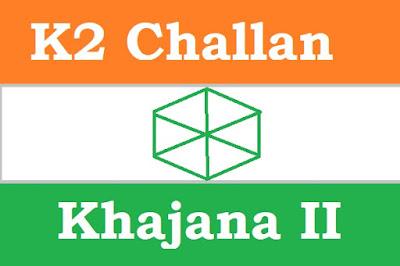 k2-challan-khajane-2-portal-login