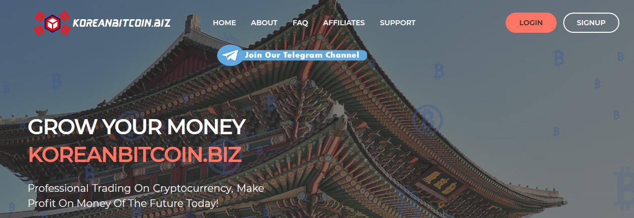 Мошеннический сайт koreanbitcoin.biz – Отзывы, развод, платит или лохотрон?