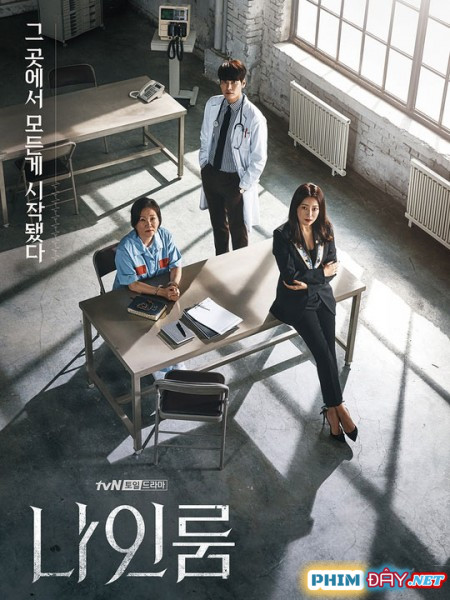 PHÒNG SỐ 9 - Room No. 9 / Room Nine (2018)