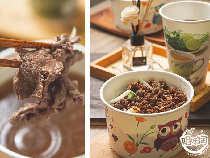 爆滿牛肉香的牛燥飯,薑絲香充滿在溫體牛肉湯裡,夜晚補身子的好選擇-五兩六王記牛燥飯