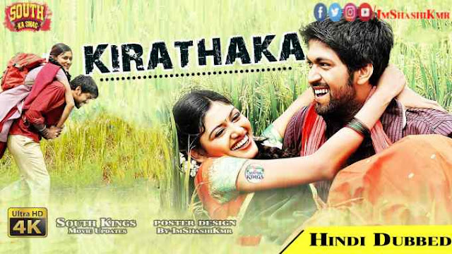 Kirathaka (kirataka)  Hindi Dubbed Full Movie Download - Kirathaka (kirataka)  2020 movie in Hindi Dubbed new movie watch movie online website Download