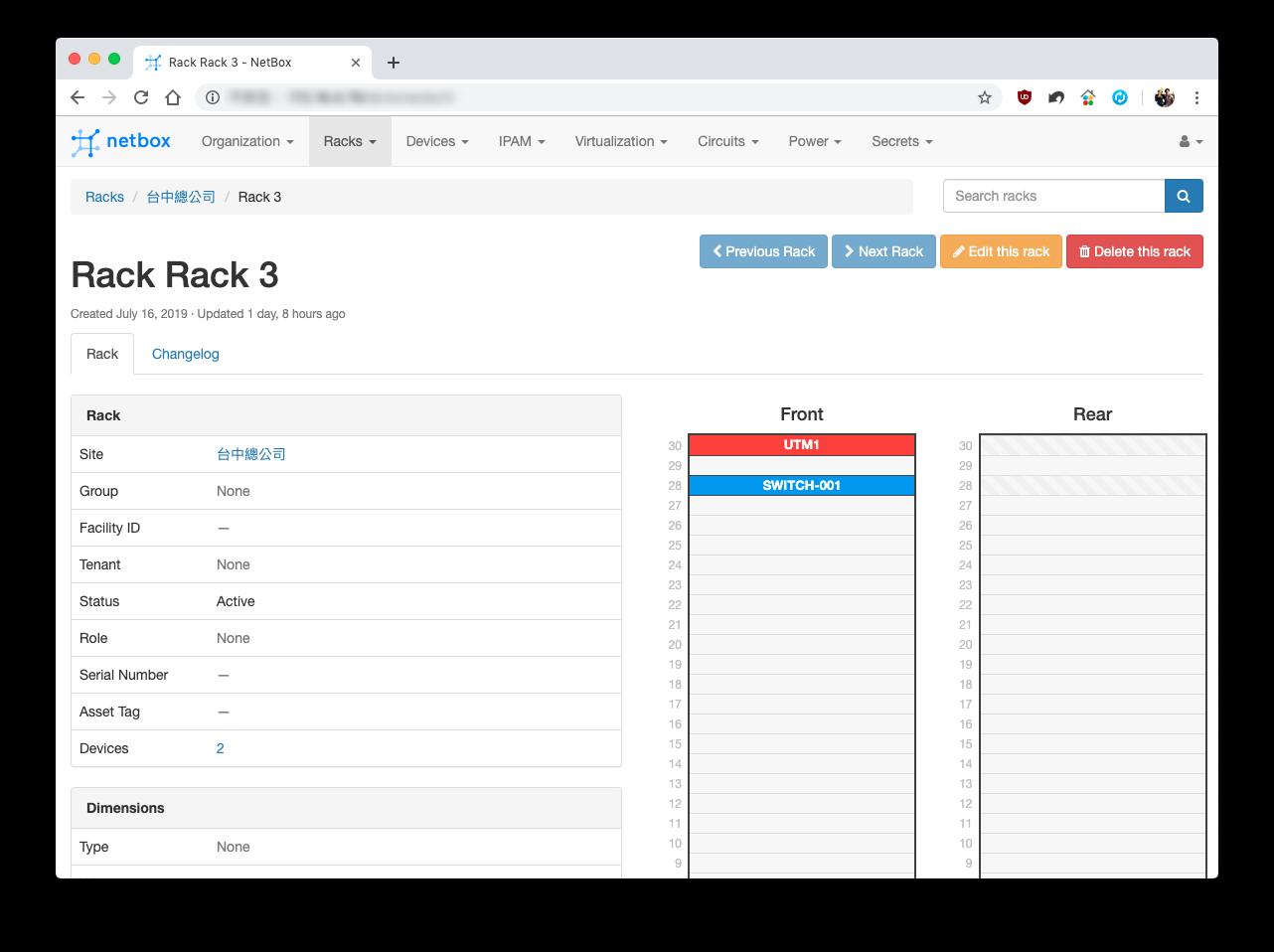 節省工具箱Jason Tools: [經驗分享]NetBox 安裝記錄與初步使用心得
