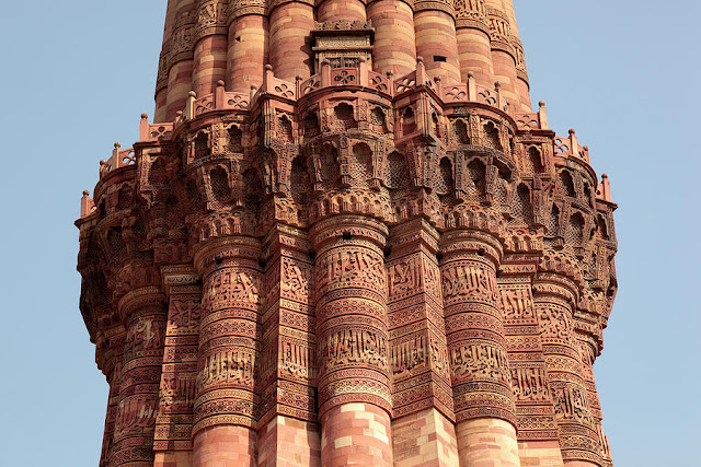 Ornamental bands and inscriptions on the Qutb Minar