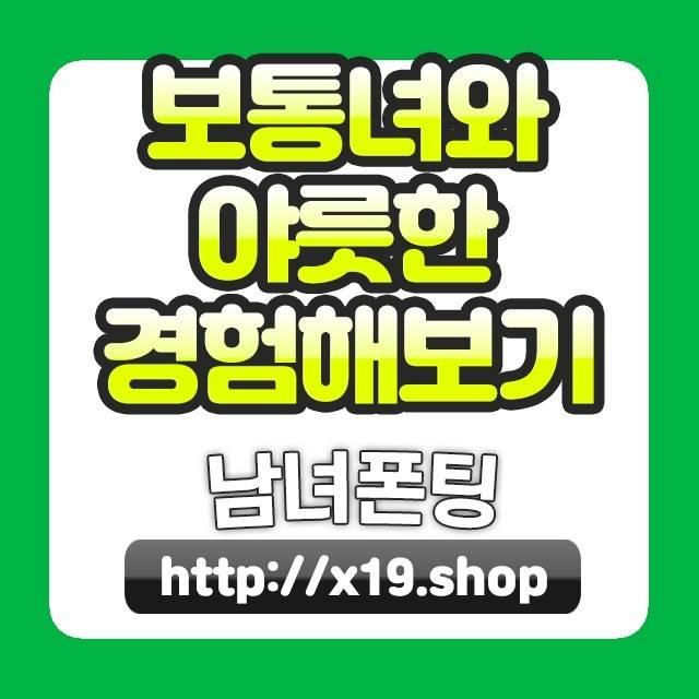 인천시직업훈련학교