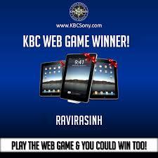 KBC Lottery Winner 2020 | KBC Whatsapp Number