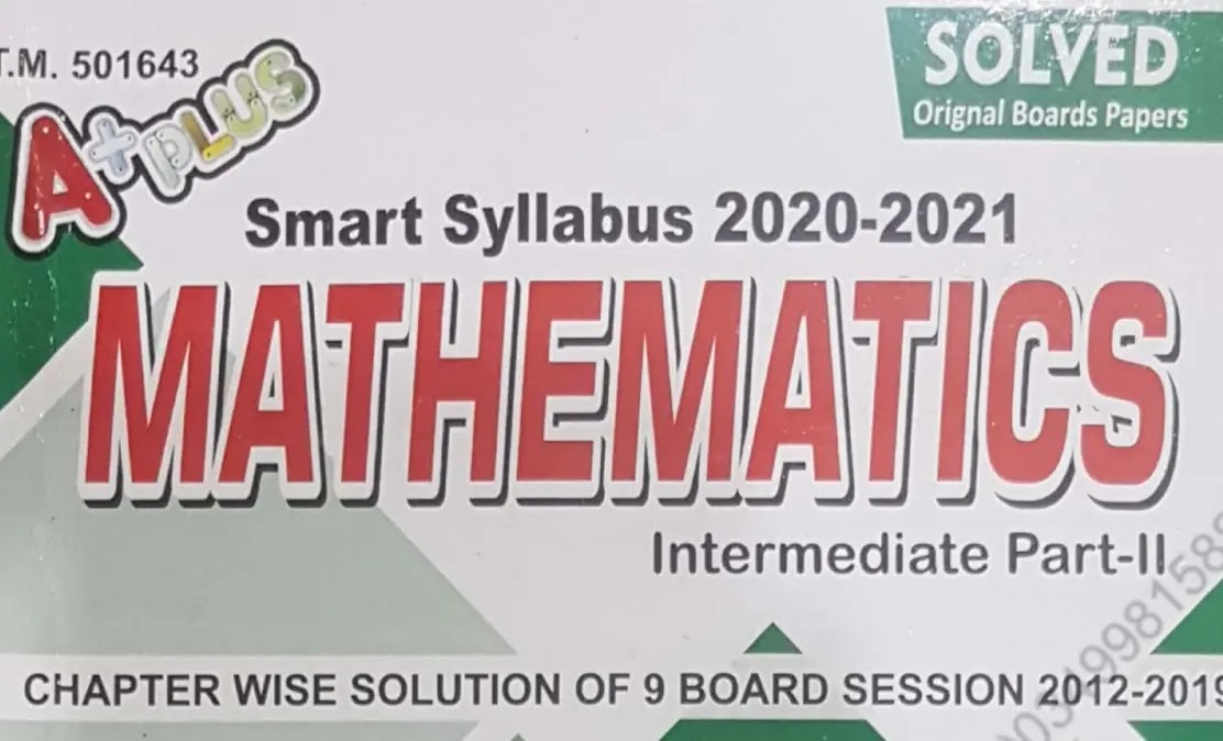 2nd Year Maths Solved Past Papers 2021 pdf Download
