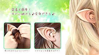 Auriculares Sanko