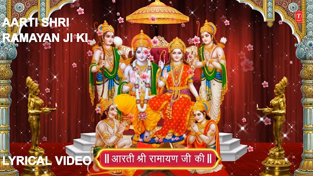 AARTI SHRI RAMAYAN JI KI LYRICS IN HINDI