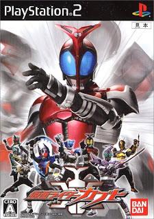 Kamen Rider Kabuto PS2 ISO