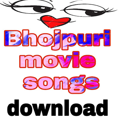 bhojpuri movi song,,bhojpuri movie song ,,bhojpuri movi song video,,bhojpuri song new video,,bhojpuri movimp3sngs