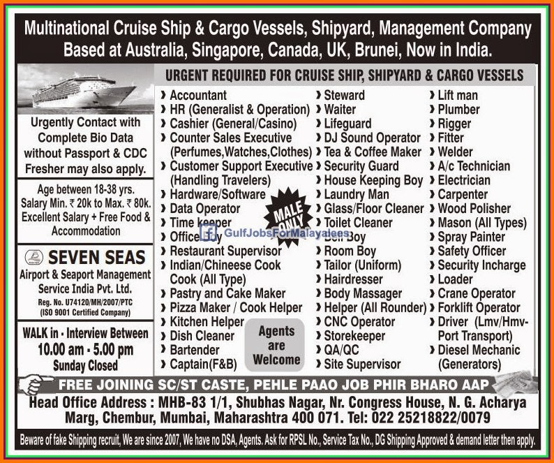 Multinational Cruise Ship Job Vacancies Gulf Jobs For