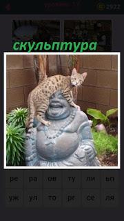 655 слов на скульптуру сверху залезла кошка 17 уровень
