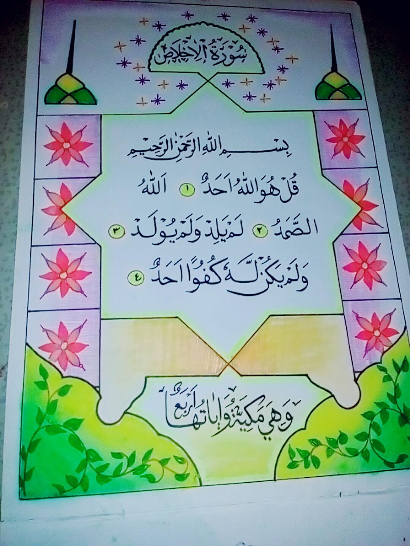 Hiasan Pinggir Kaligrafi : hiasan, pinggir, kaligrafi, Contoh, Gambar, Mewarnai, Hiasan, Kaligrafi, KataUcap