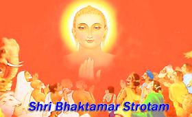 श्री भक्तामर स्त्रोत संस्कृत हिंदी अनुवाद के साथ, Shri Bhaktamar stotra in Sanskrit with Hindi