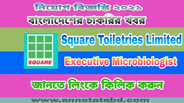 Square Toiletries Limited Recruitment Circular 2021