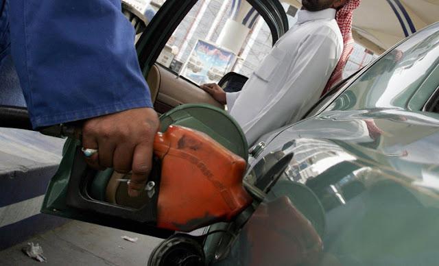 تخفيض اسعار البنزين في السعودية 1441... حقيقة انخفاض سعر النفط بالسعودية