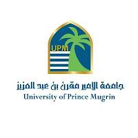 جامعة الامير مقرن تعلن عن إقامة دورة تدريبية مجانية عن بعد في تطوير أنماط التفكير ومهاراته