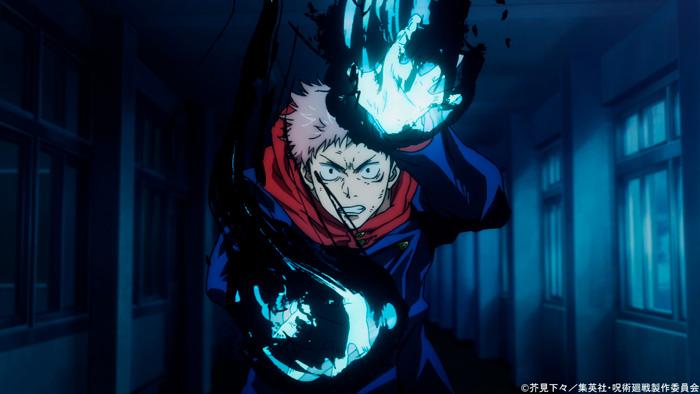 videojuego Jujutsu Kaisen: Phantom Parade juego