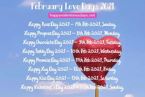 February days list 2021