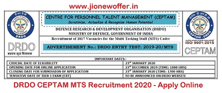 DRDO MTS Recruitment 2020 - MTS Apply Online for 1817 Posts