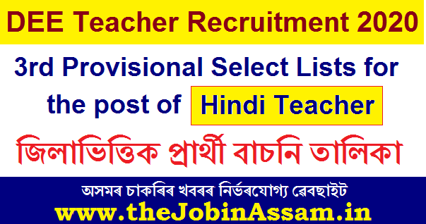 DEE Assam 3rd Provisional Select Lists for the post of Hindi Teacher 2020