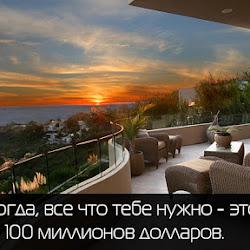 Отчет за 12.10.15 - 18.10.15: Вышел с RUS-IT