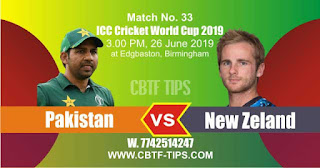 Who will win World Cup 2019 33rd Match New Zeland vs Pakistan Today Match Prediction Toss Session Lambi pari Fancy Astrology 100% Fixed Report
