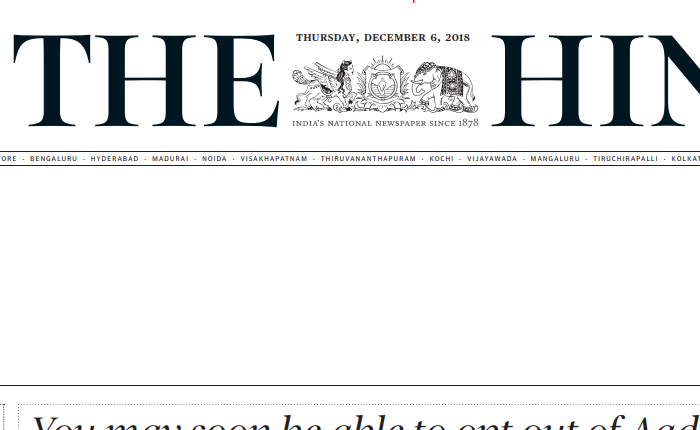 The Hindu ePaper Download 6th December 2018