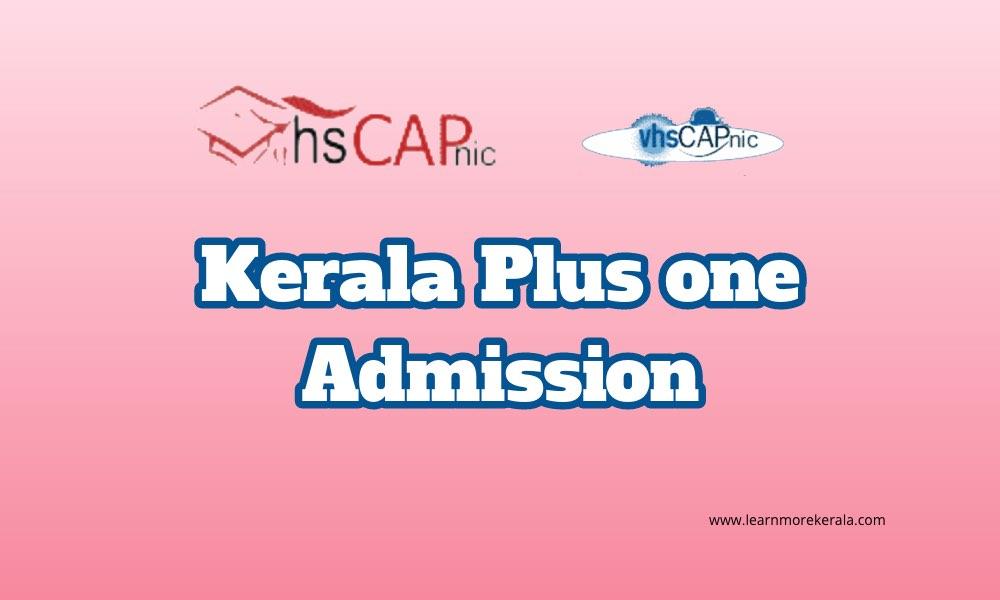 plus one admission 2021