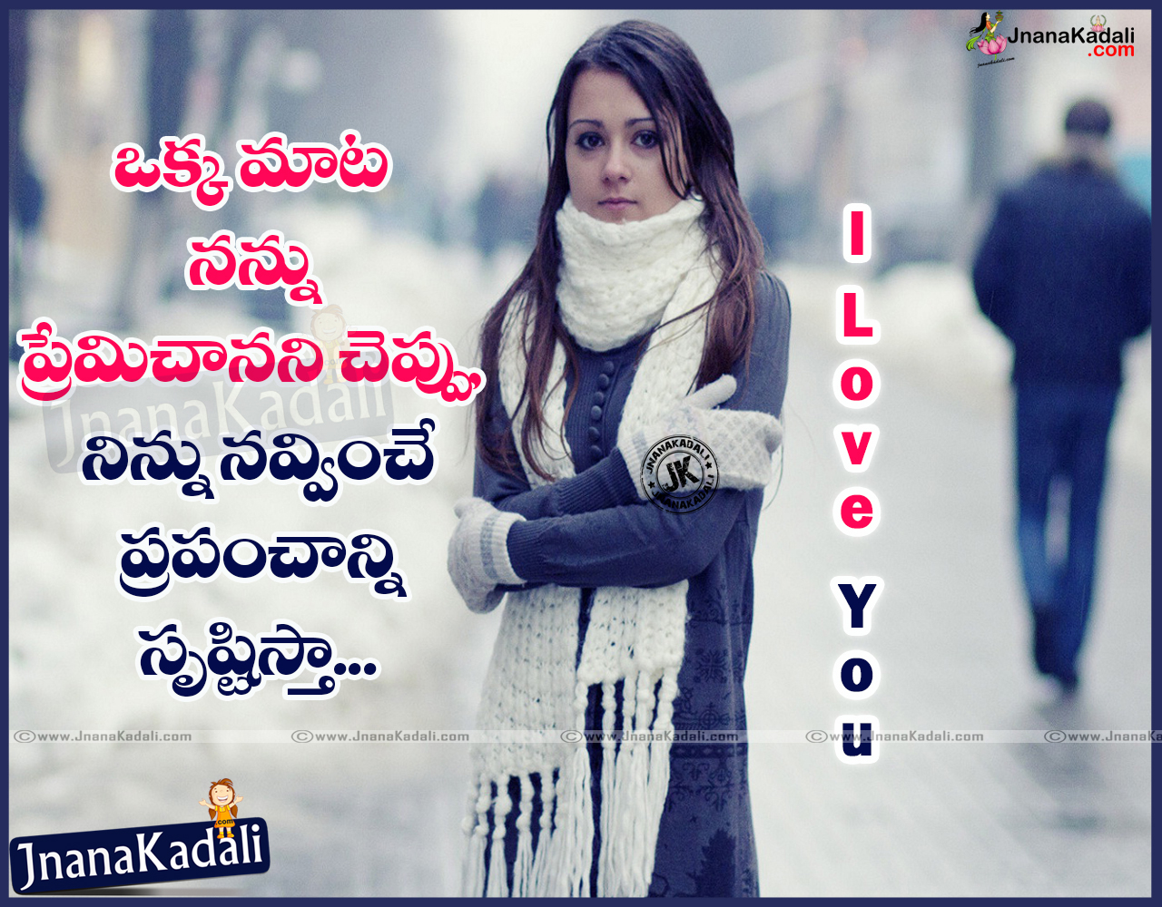 Nice Couples Love Quotations And Sayings In Telugu Language Jnana