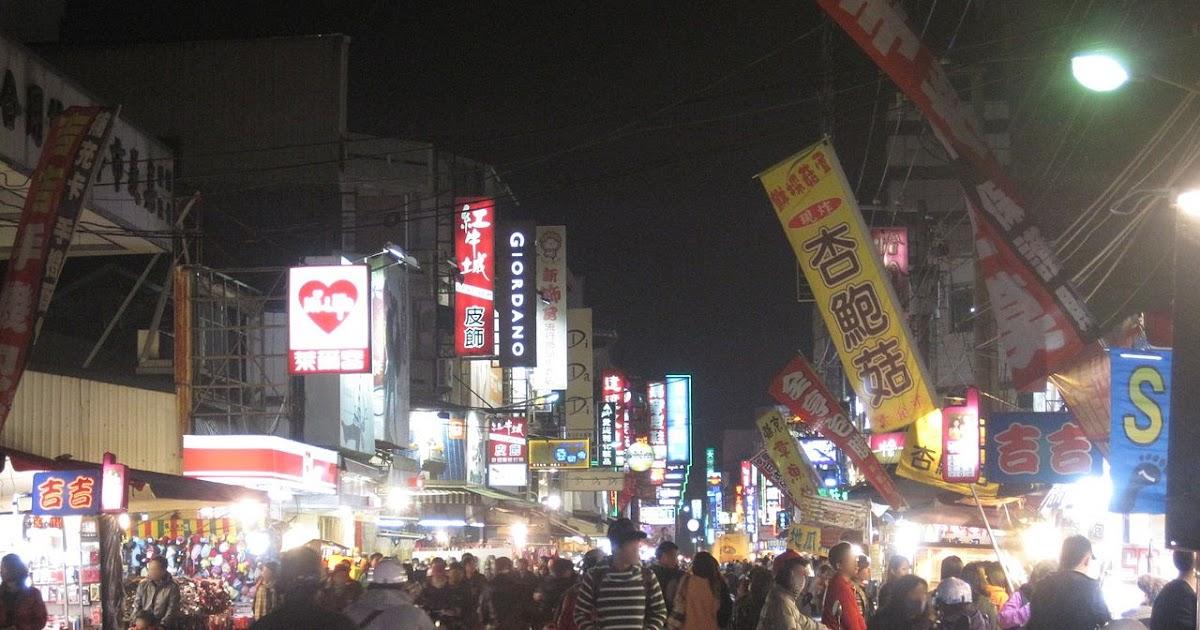 嘉義: 文化路夜市